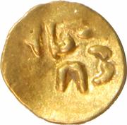 Fanam - Narasimha III (Eastern Gangas) – revers