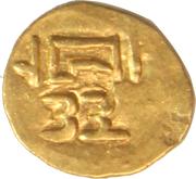 Fanam - Bhanudeva III (Eastern Gangas) – revers