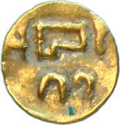 Fanam - Bhanudeva IV (Eastern Gangas) – revers