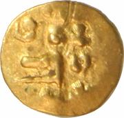 Fanam - Narasimha III (Eastern Gangas) – avers