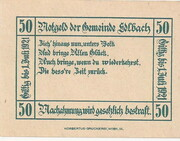 50 Heller (Edlbach) – revers