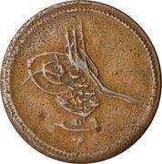5 para - Abdul Mejid – avers
