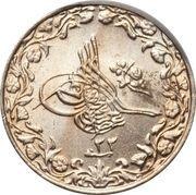 1/10 qirsh - Abdul Hamid II – avers