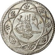 1 Qirsh - Mahmud II – avers