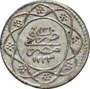 1 Qirsh - Mahmud II – revers
