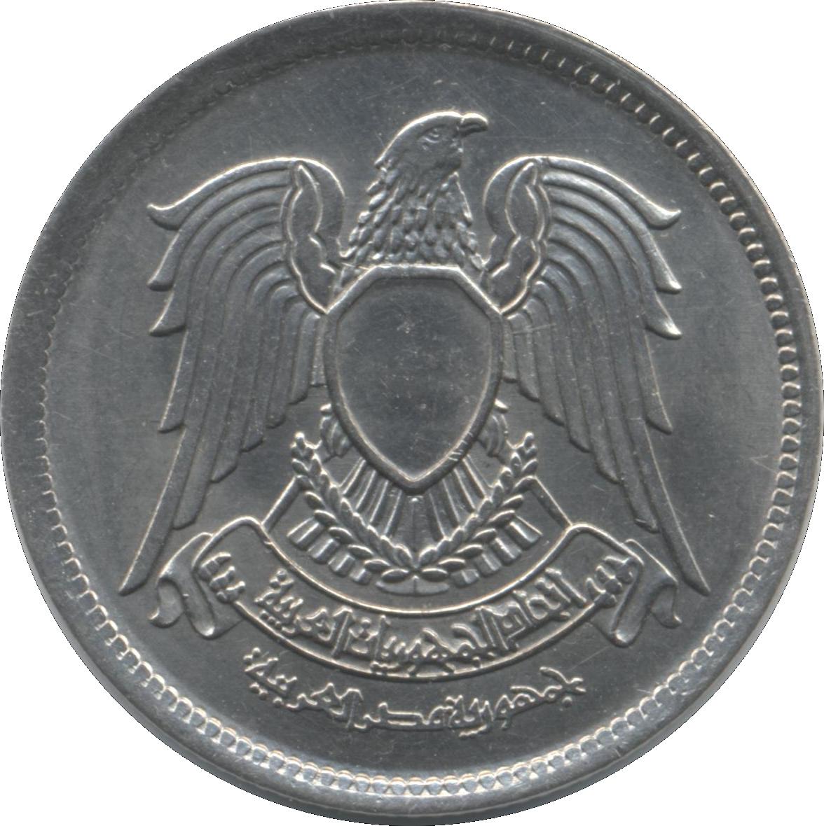 Etat Egypt Egypte 10 Piastres 1392-1972 Spl