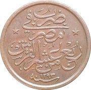 1/40 qirsh - Abdul Hamid II – revers