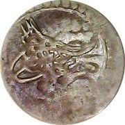 1 Para - Abdul Hamid I – avers
