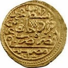 1 Sultani - Mehmed III – avers