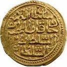 1 Sultani - Mehmed III – revers