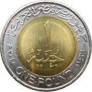 1 pound (magnétique) -  revers