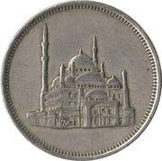 10 piastres Mosquée Mehemet-Ali -  avers