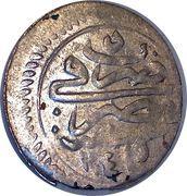 Medin - Mahmud I – revers