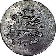 1 Para - Mahmud II – revers