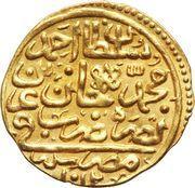 1 dinar - Ahmad I Ibn Mohammed – avers