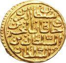 1 dinar - Ahmad I Ibn Mohammed – revers