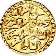 1 Zeri Mahbub - Mustafa III – revers