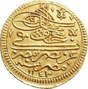 Zari Maḥbūb - Mahmud I – avers