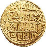 Zari Maḥbūb - Mahmud I – revers