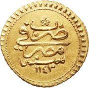 Zinjirli Altin - Mahmud I – revers