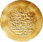 Zari Maḥbūb - Abdülḥamīd I – avers