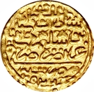 Sultani - Suleiman – avers