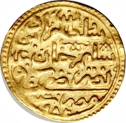 Sultani - Murad III – avers