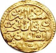 Sultani - Murad III – revers