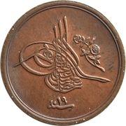 1/20 qirsh - Abdul Hamid II – avers