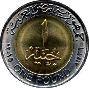 "1 Gunayh / Pound  "" New Suez Chanel"" -  revers"
