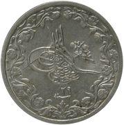 2/10 qirsh - Abdul Hamid II -  avers