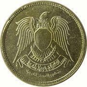 5 milliemes -  avers