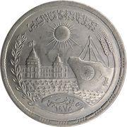 10 piastres (Canal de Suez) -  avers