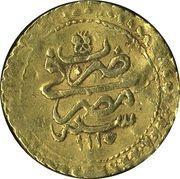 1/2 Altin - Ahmed III – revers