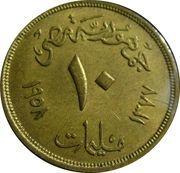 10 millièmes (grand Sphinx) -  revers