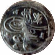 Para - Ahmed III – avers