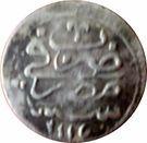 Para - Ahmed III – revers