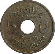 5 millièmes - Hussein Kamal -  revers