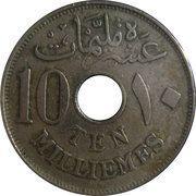10 millièmes - Hussein Kamel -  revers