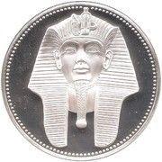5 Pounds - Masque funéraire de Toutânkhamon -  avers
