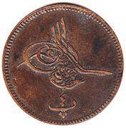 4 para - Abdul Aziz – avers