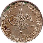 1/10 qirsh - Mohammed V – avers