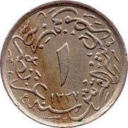 1/10 qirsh - Mohammed V – revers