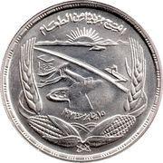 1 pound (FAO) -  avers