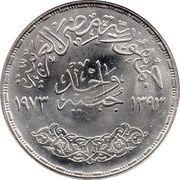 1 pound (FAO) -  revers