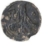 1 Para - Osman III – avers