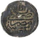1 Para - Osman III – revers