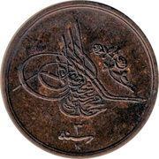 1/20 qirsh - Muhammad V – avers