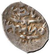 Medin -Ahmed I – revers