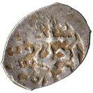 Medin -Ahmed I – avers